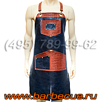 """Кожаные фартуки """"BARBECUE CLUB"""" от производителя по низкой цене купить. Подарок на день рождения мужчине - кожаный фартук для барбекю"""