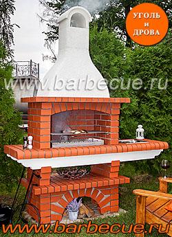 Печь барбекю из кирпича с доставкой по России. Купить печь барбекю из кирпича недорого в Москве. Продажа барбекю по цене производителя.