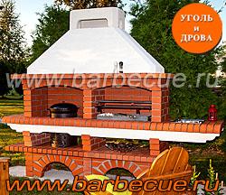 Барбекю комплекс с казаном и грилем. Купить в Москве барбекю комплекс из кирпича с грилем и казаном. Доставка барбекю, монтаж.