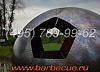 Огненный футбольный мяч из КОВАНОЙ нержавейки! Подарок: огненная сфера в виде футбольного мяча. Уличный камин из нержавейки