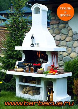 Барбекю печь для дачи купить минск камин электрический с гималайской соли