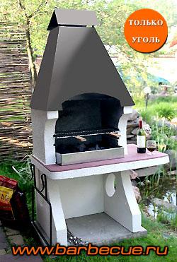 мангалы барбекю сделать