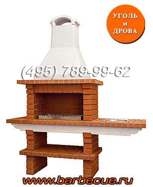 Купить барбекюшницу недорого электрический очаг для камина эффект живого пламени купить в москве